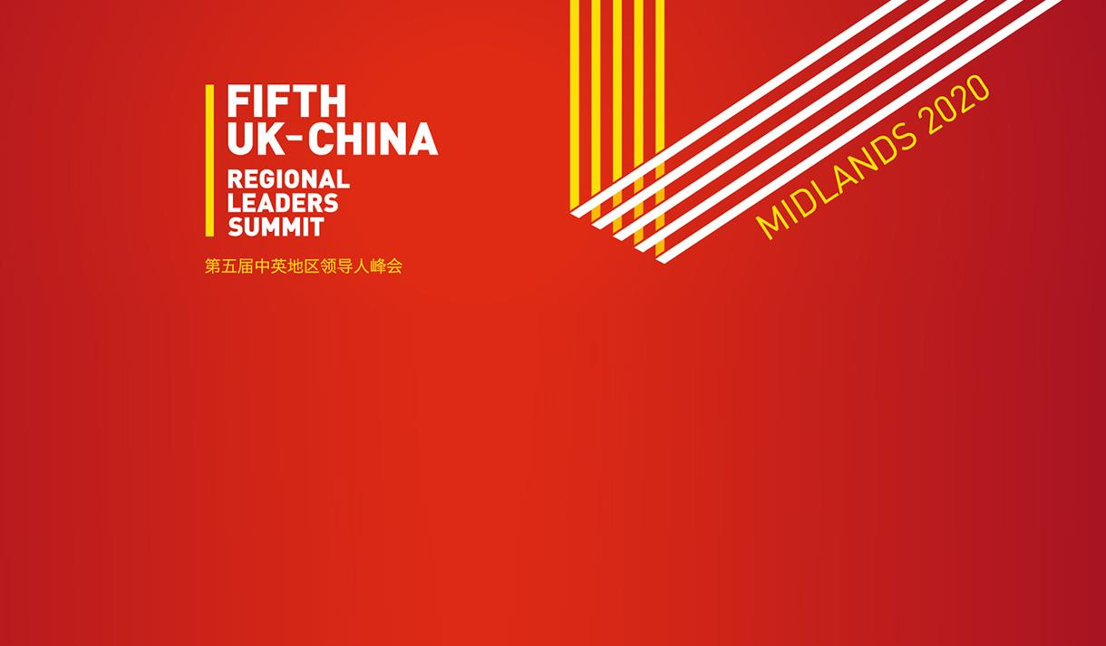 UK-China Regional Leaders' Summit 2020